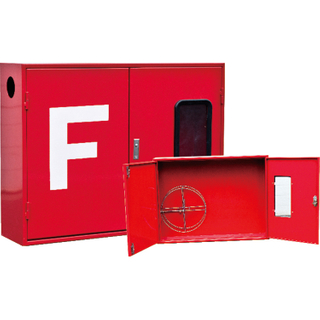 FIRE HOSE BOX FB-2