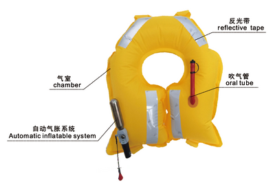 INFLATABLE LIFE JACKET HYJ-QA-150