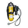 SELF-CONTAINED COMPRESSED AIR -OPERATED BREATHING APPARATUS
