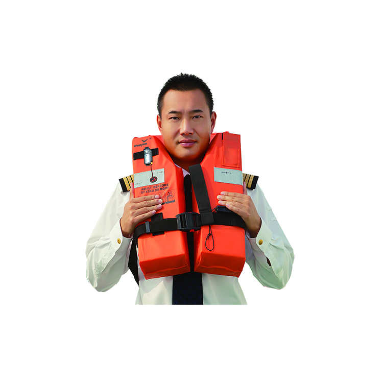 LIFE JACKET (ADULT ) HYJ-A2
